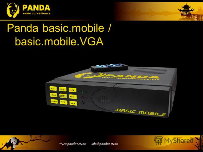 Panda basic.mobile / basic.mobile.VGA