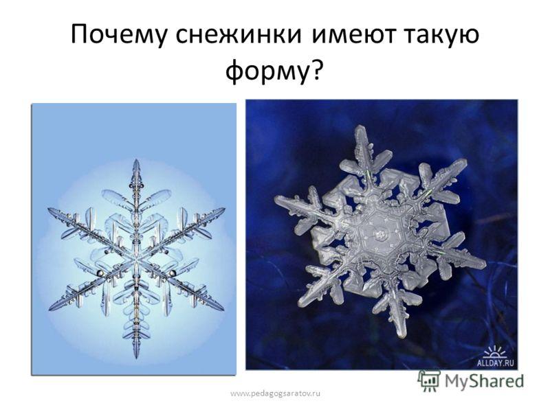 Особая реакция в растениях 6 CO 2 + 5 H 2 O = C 6 H 10 O 5 + 6 O 2 Формула хлорофилла C 55 H 72 O 5 N 4 Mg. www.pedagogsaratov.ru