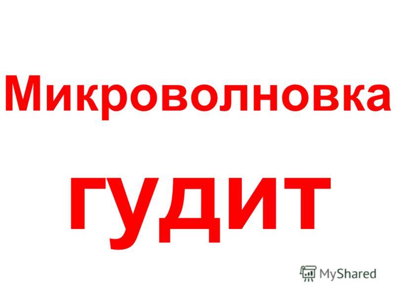 КНИЖКА ШЕЛЕСТИТ