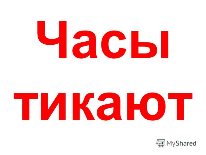 ФЕН ЖУЖЖИТ