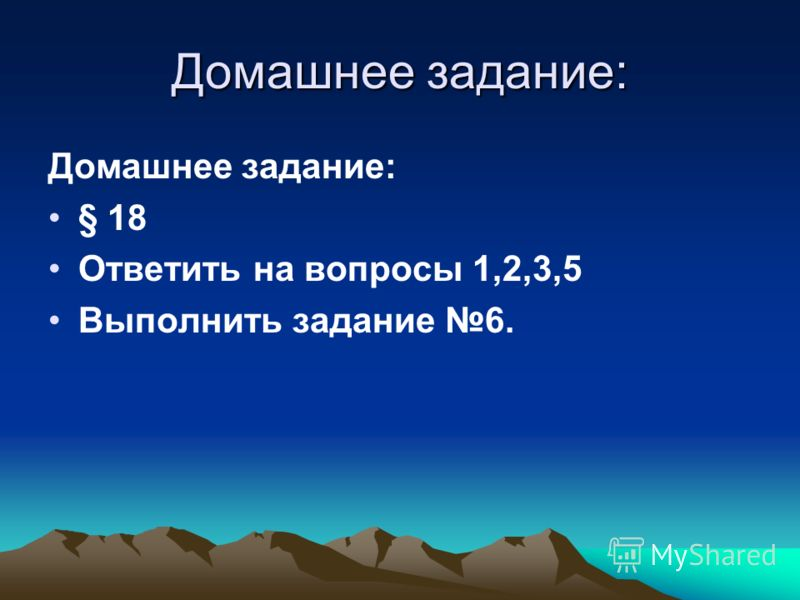 Крупнейшие вулканы планеты (практическая работа с физической и к/к картой ) Название вулкана Материк, где находится Абсолютная высота Действующий или потухший координаты Ключевская Сопка Евразия4750действующий68с.ш 160в.д. Везувий ?? действующий ? Эт