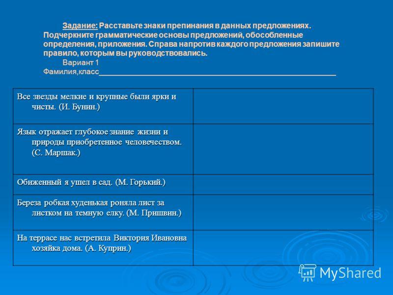 Определения задания учебные пособия