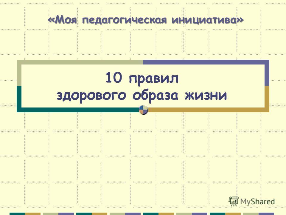 Решебник Алгебре 11 Класс Г П Бевз в Г Бевз