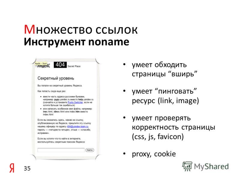 Переход на погоду Множество ссылок pogoda.yandex.ru/saint-petersburg pogoda.yandex.ru/26063