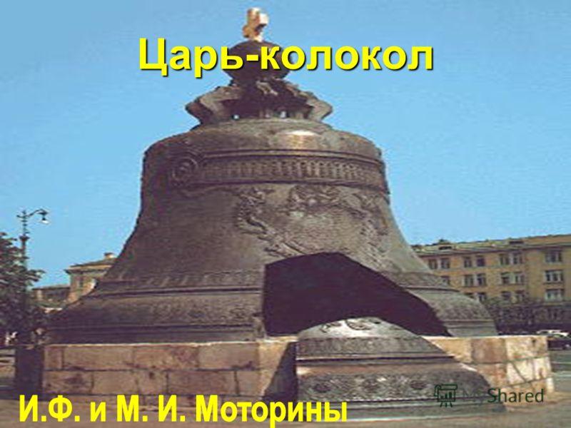 Большой Кремлёвский дворец Большой Кремлёвский дворец
