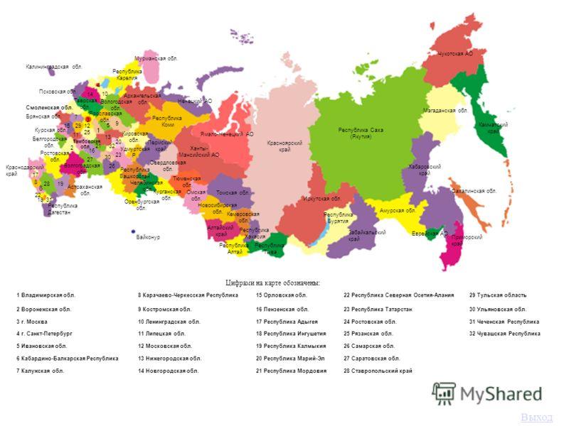 639002459003760148 какой регион карта сбербанка магазине косметики является