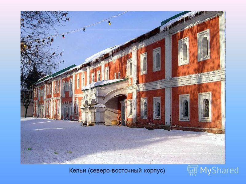Церковь ярославских чудотворцев и Спасо-Преображенский собор