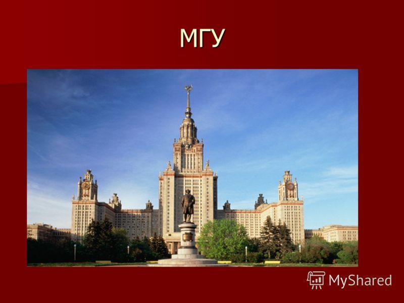 Кремль Дом Советов