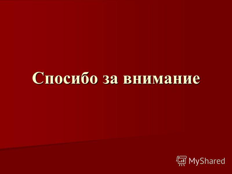 Арбат Арбат - одна из самых известных московских улиц, расположенная между площадью Арбатские ворота и Смоленской площадью. Арбат, давно ставший символом старой Москвы, увековечен в стихах, в прозе, в песнях и в кино. В наши дни под этим названием мы
