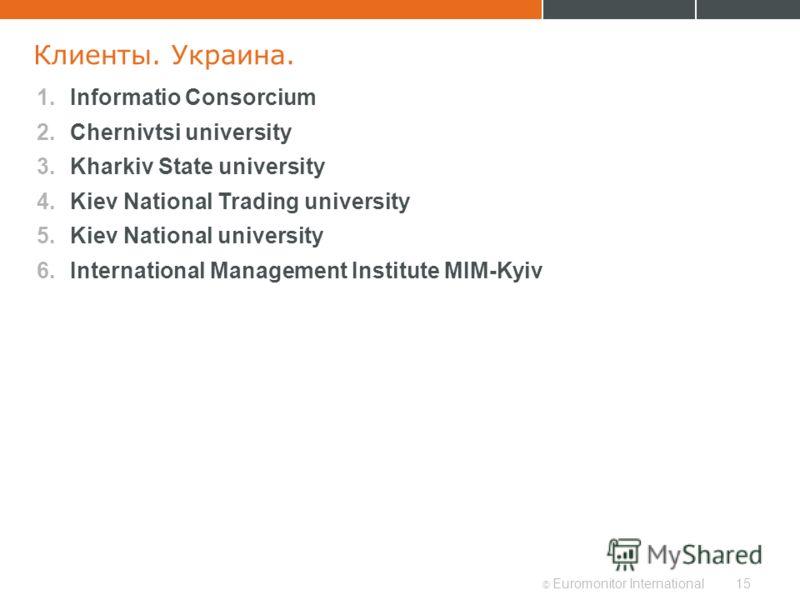 © Euromonitor International15 Клиенты. Украина. 1.Informatio Consorcium 2.Chernivtsi university 3.Kharkiv State university 4.Kiev National Trading university 5.Kiev National university 6.International Management Institute MIM-Kyiv