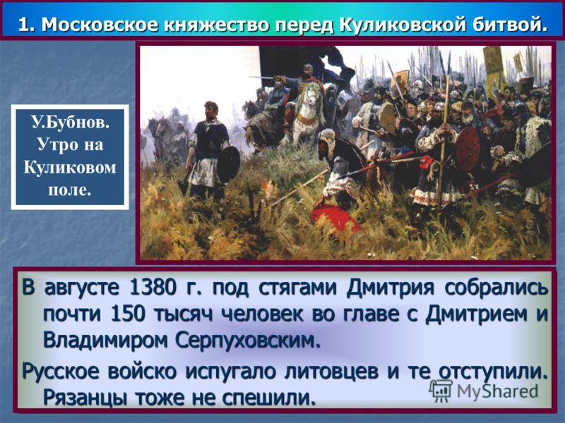 20.07.2012 Памятник в честь битвы 11 августа 1378 г. на Рязанской земле у реки Вожа