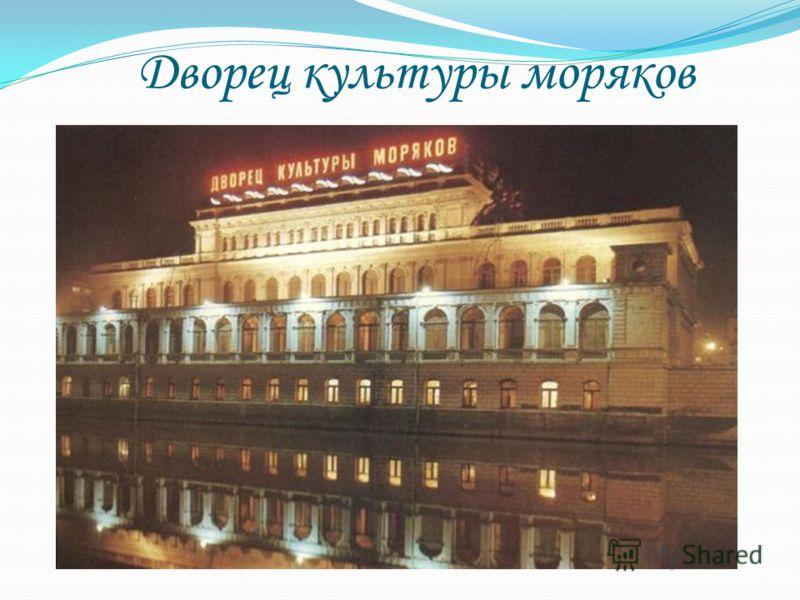Судно – музей Витязь