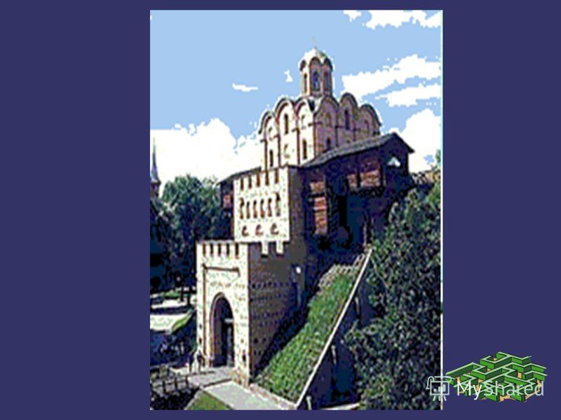 Кроме Софийского собора есть другие достопримечательности: Георгевский, Михайловский, Успенский соборы, Киево-печерская лавра.