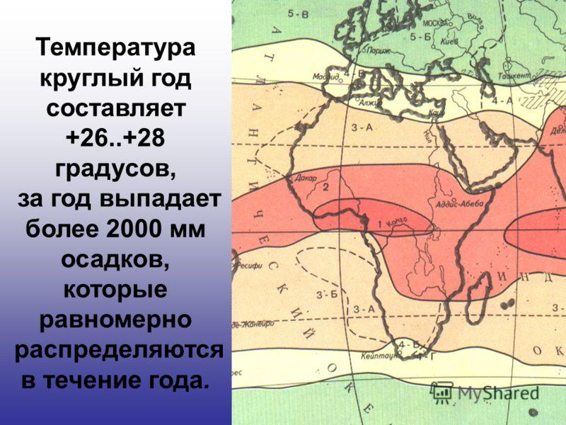 Температура круглый год составляет +26..+28 градусов, за год выпадает более 2000 мм осадков, которые равномерно распределяются в течение года.