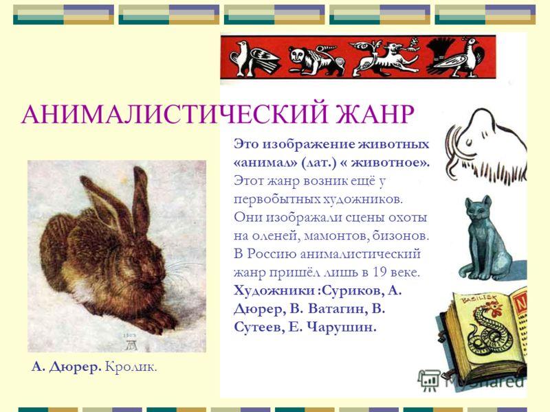 ИНТЕРЬЕР Ф. Решетников. Уголок мастерской.