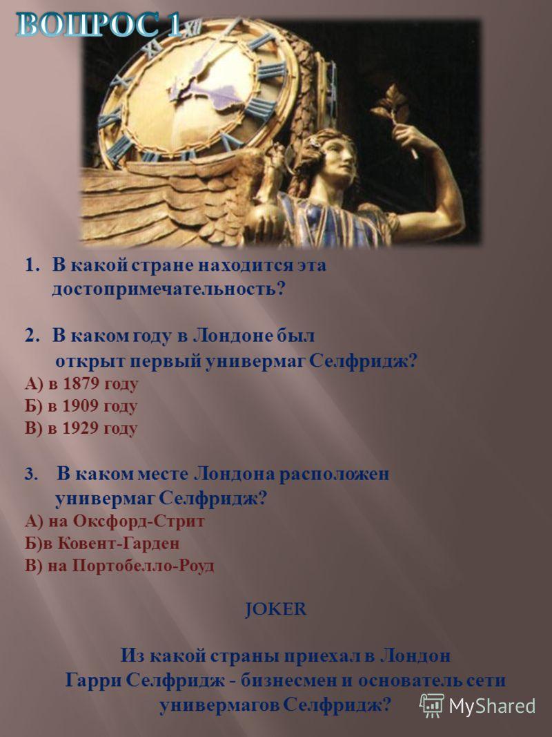 Подготовила Усатова Мальвина Николаевна, учитель английского языка МБОУ СОШ 12 МО г - к Анапа