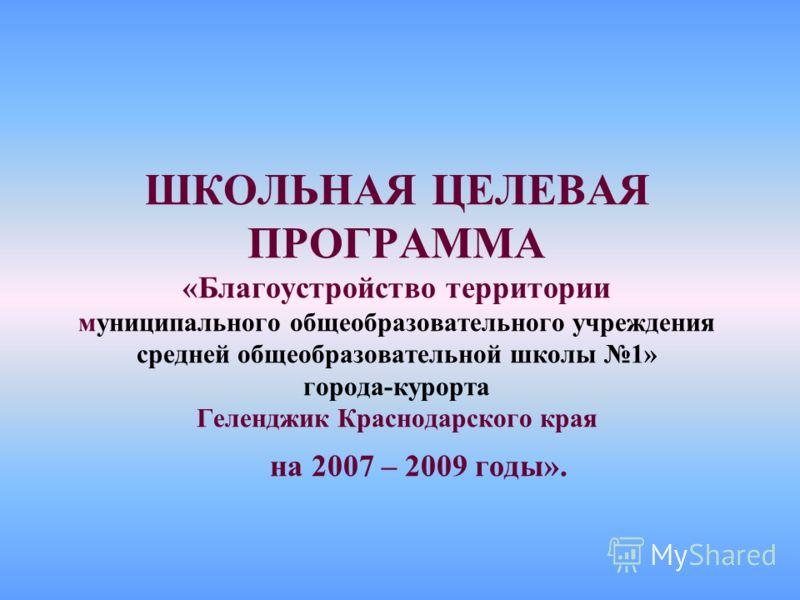 Подготовка к егэ 2014 русский язык, егэ 2014 по математике демонстрационный, реальные задания егэ по физике 2014 скачать фипи