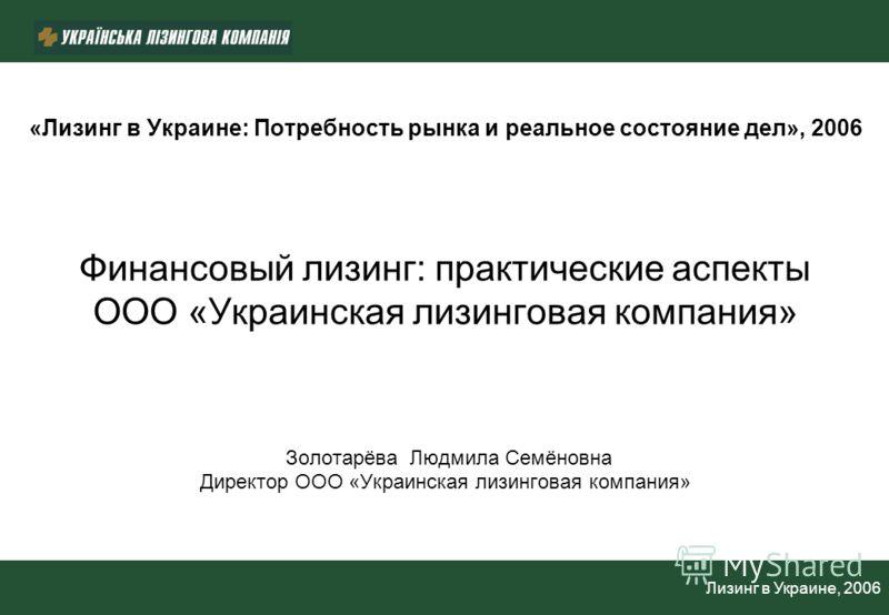 реальное знакомство в украине бесплатно
