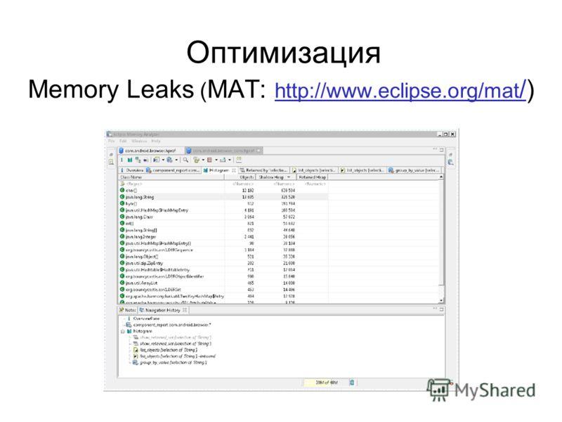 Memory Leaks ( MAT: http://www.eclipse.org/mat /)