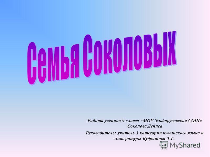 Бесплатно скачать русская учительница со своим учеником фото 147-325