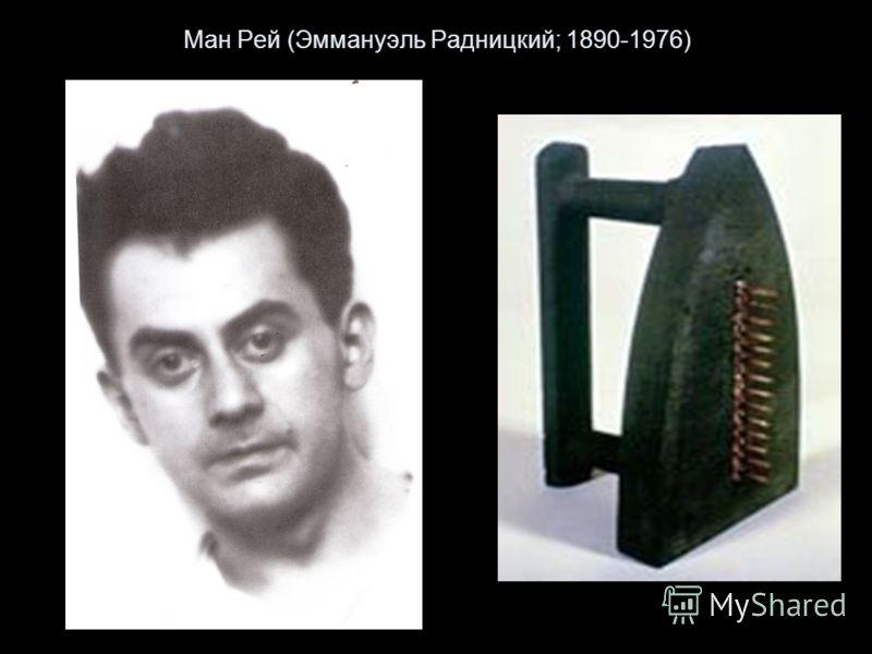 Бен Бенн (Бенджамен Розенберг; 1884-1983)