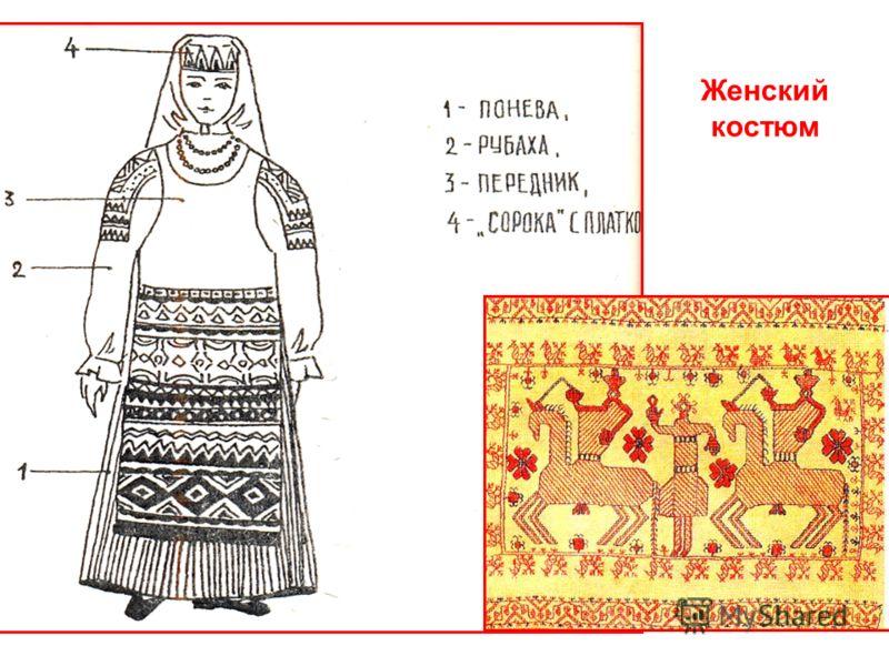У многих народов старинные праздничные одежды имеют трехъярусный строй украшений.