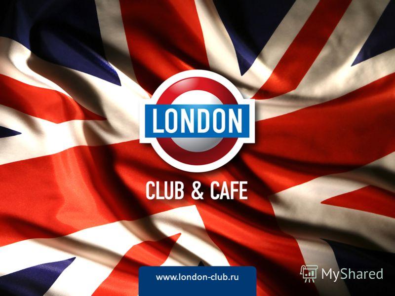 www.london-club.ru