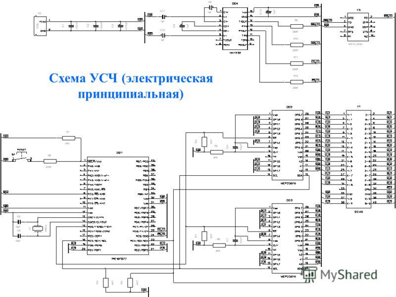 10 Схема УСЧ (электрическая