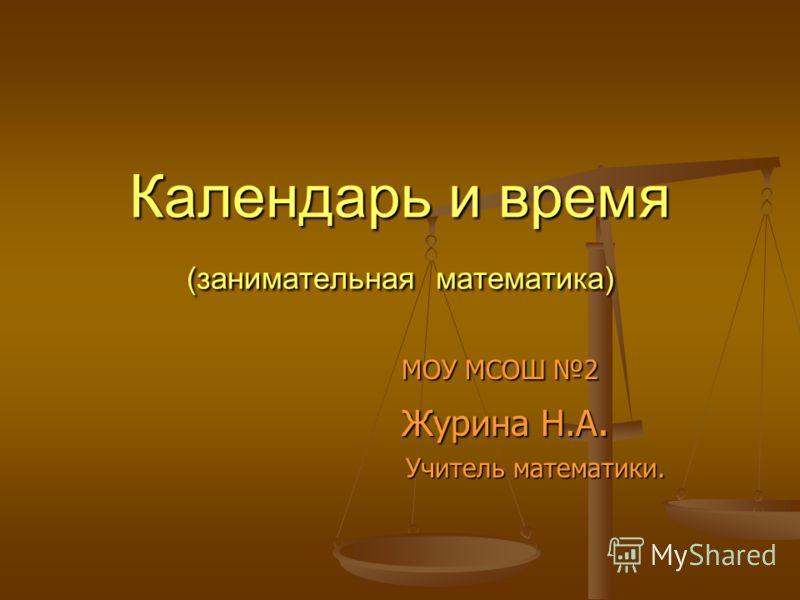 Праздник день художника россии