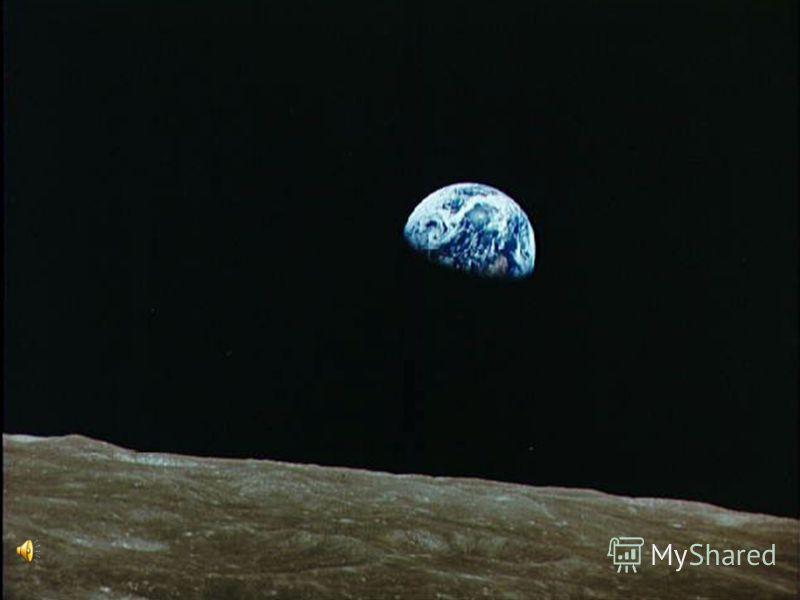 Существует ли жизнь и на какой стадии её развитие на других планетах нашей солнечной системы???