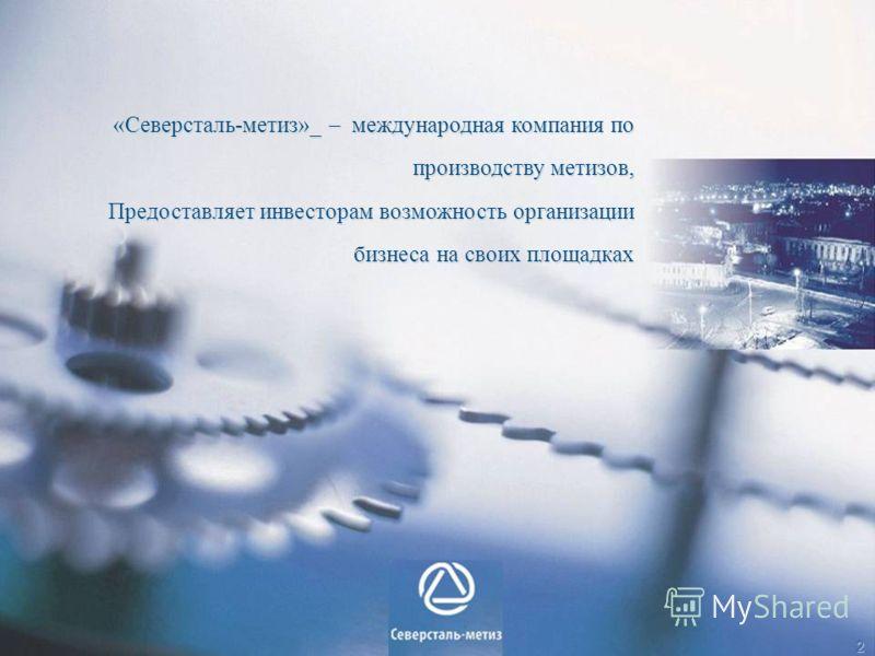 га-40 ( га -40):