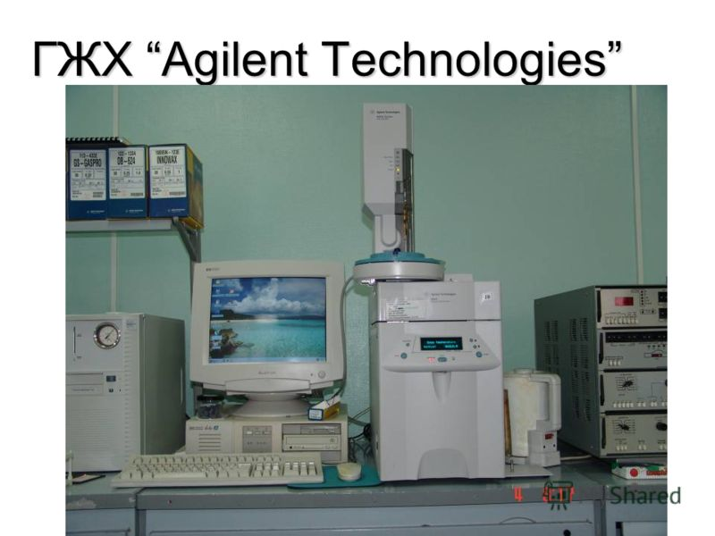 ГЖХ Agilent Technologies