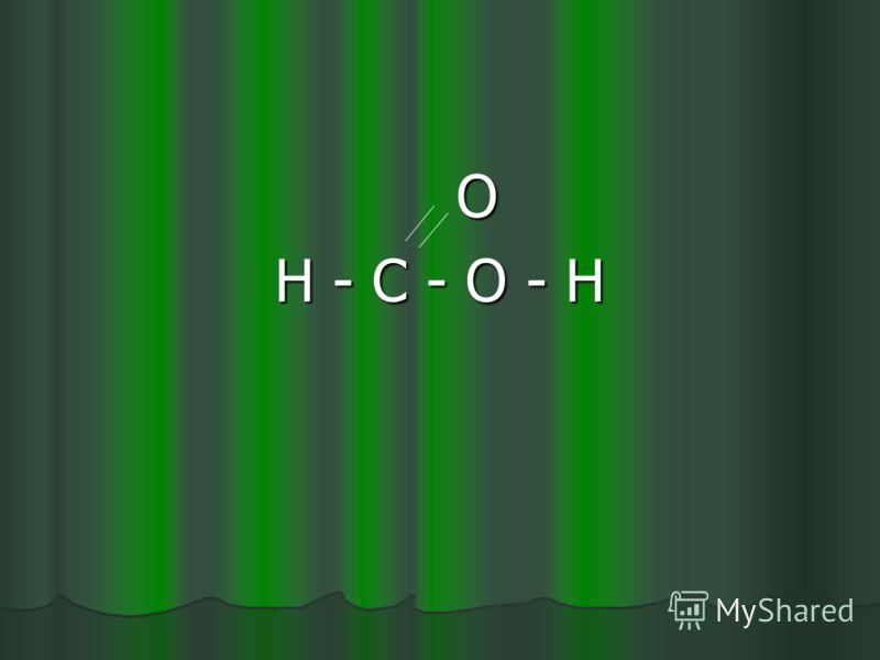 5. Галогенами СН 3 COOH + Cl 2 свет СН 2 COOH + HCl Cl Cl монохлоруксусная кислота монохлоруксусная кислота СН 2 COOH + Cl 2 СН COOH + HCl Cl Сl 2 Cl Сl 2 дихлоруксусная кислота дихлоруксусная кислота