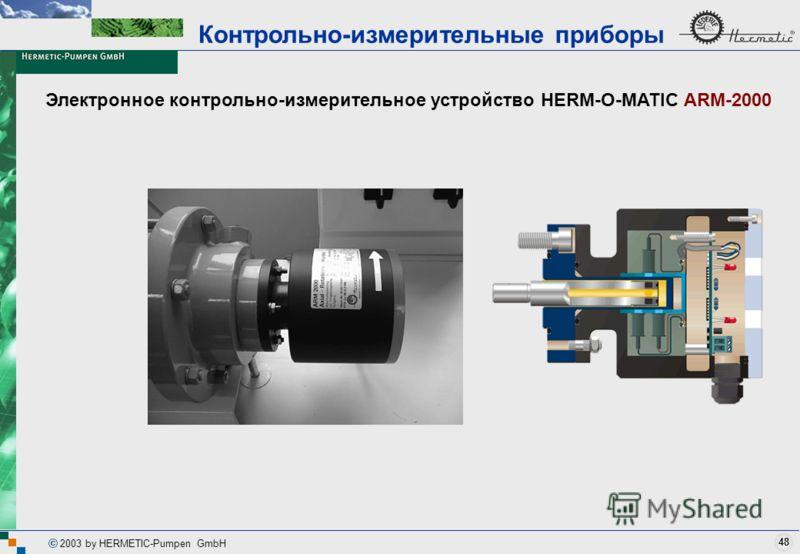 48 2003 by HERMETIC-Pumpen GmbH Электронное контрольно-измерительное устройство HERM-O-MATIC ARM-2000 Контрольно-измерительные приборы