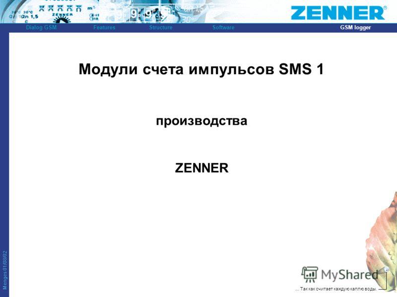 Menges 01/08/02 Dialog GSMFeaturesStructureSoftwareGSM logger... Так как считает каждую каплю воды. Модули счета импульсов SMS 1 производства ZENNER