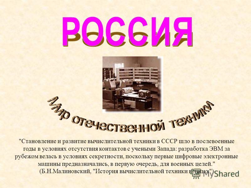 Болгарская средняя школа 1 Презентация на тему: