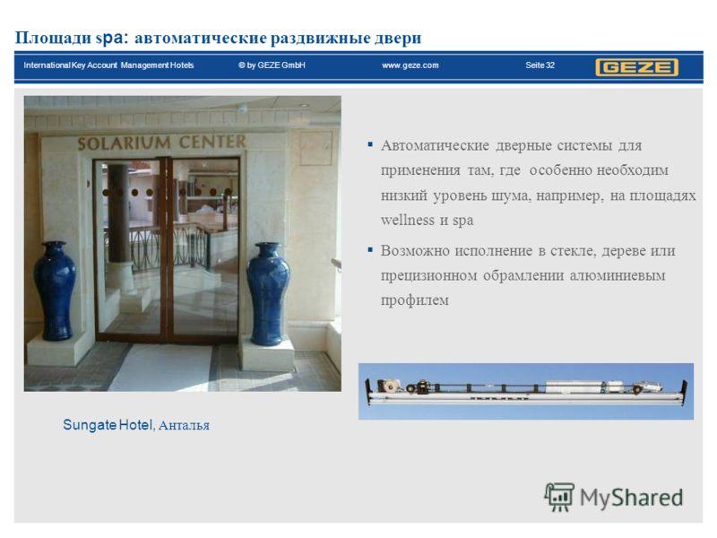 International Key Account Management Hotels© by GEZE GmbH www.geze.com Seite 32 Площади s pa: автоматические раздвижные двери Автоматические дверные системы для применения там, где особенно необходим низкий уровень шума, например, на площадях wellnes