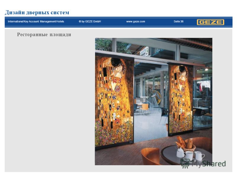 International Key Account Management Hotels© by GEZE GmbH www.geze.com Seite 36 Дизайн дверных систем Ресторанные площади