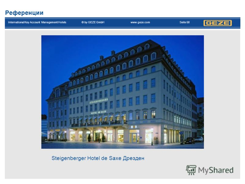 International Key Account Management Hotels© by GEZE GmbH www.geze.com Seite 58 Референции Steigenberger Hotel de Saxe Дрезден