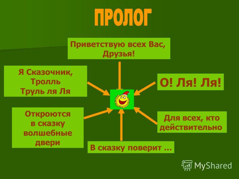 Авторские комиксы Татьяны Кудрявцевой
