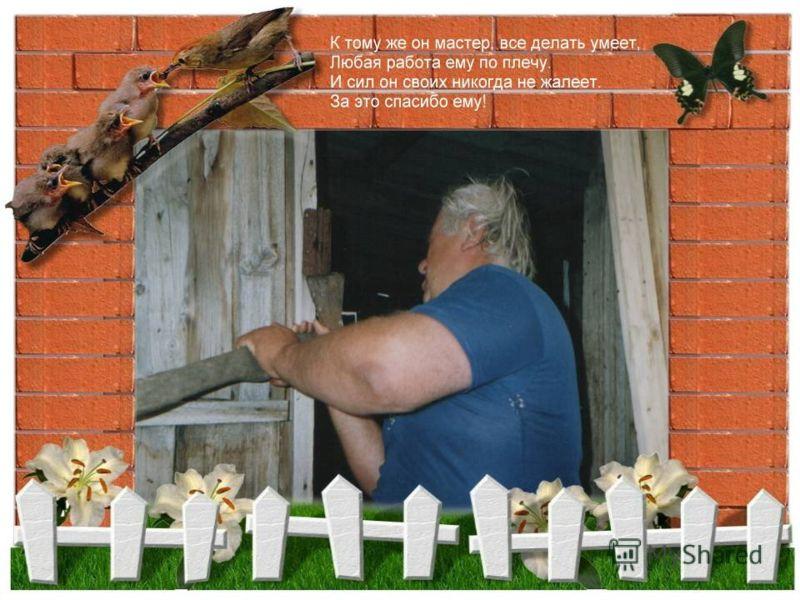 Учитель истории МОУ Сергеевская СОШ Поспелов Владимир Антонович
