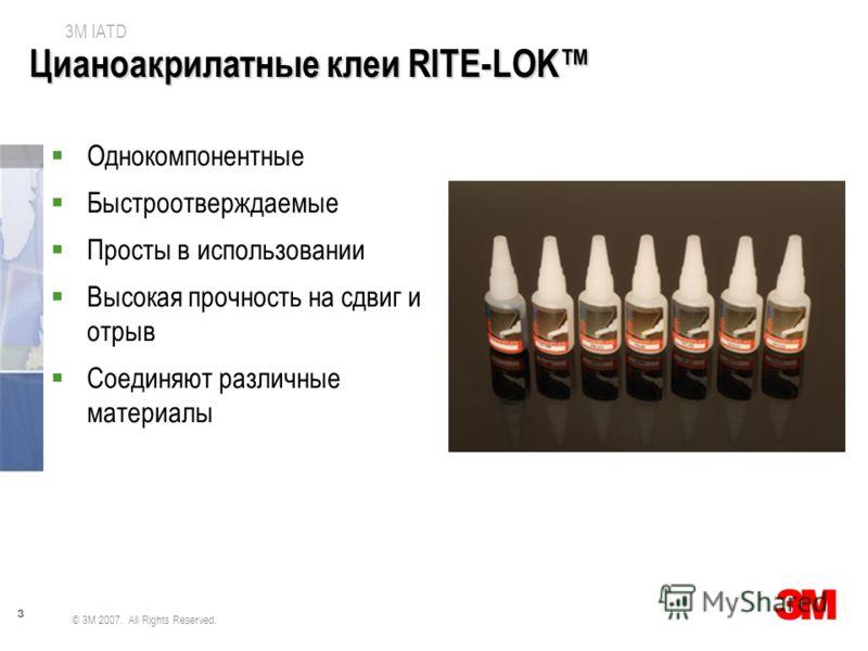 3 3M IATD © 3M 2007. All Rights Reserved. Цианоакрилатные клеи RITE-LOK Однокомпонентные Быстроотверждаемые Просты в использовании Высокая прочность на сдвиг и отрыв Соединяют различные материалы