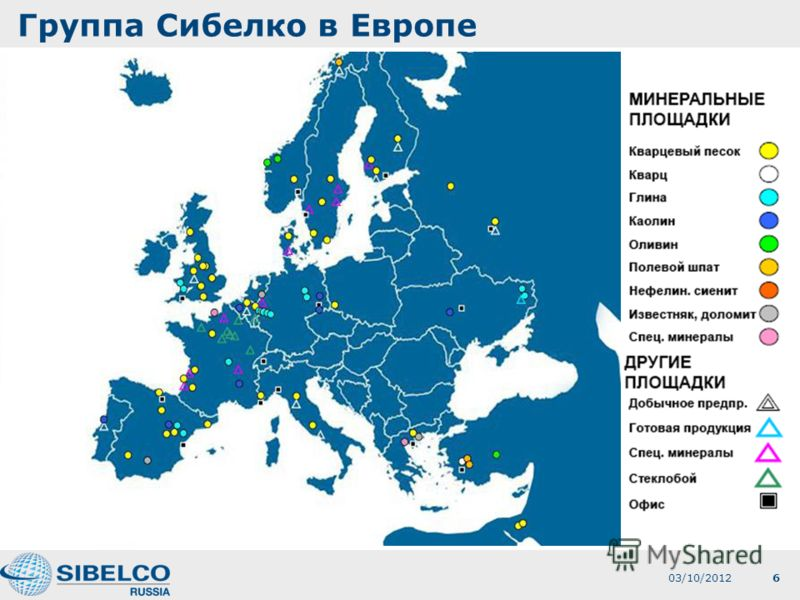 Группа Сибелко в Европе 01/08/20126