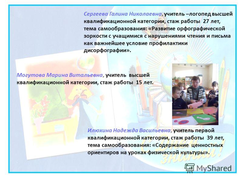 Презентация системно-деятельностный подход на уроках в начальной