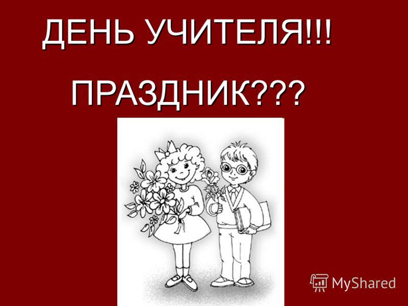 Праздник в россии иванов день