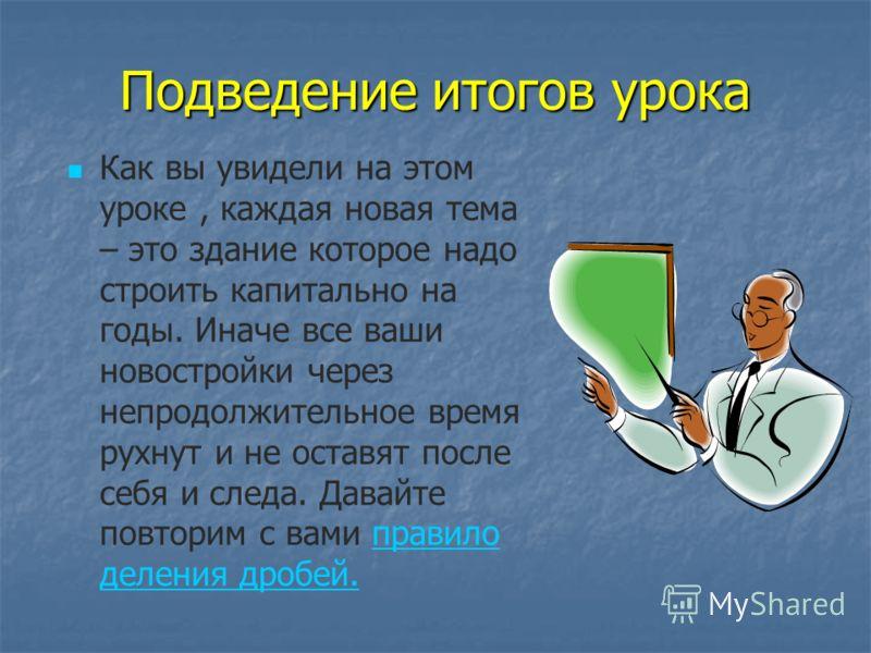 «Дом знаний» Й О Н И З А Н М д к