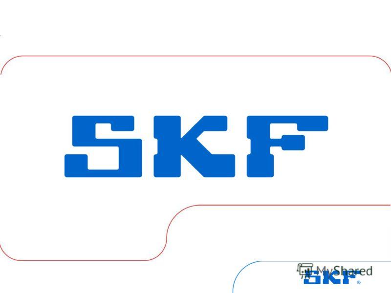 Технические трегинги Pole Position в РБ с весны 2012 Цель: Обучение СТО правильной работе с продукцией SKF, вкл. правильный монтаж с демонстрацией на а/м.