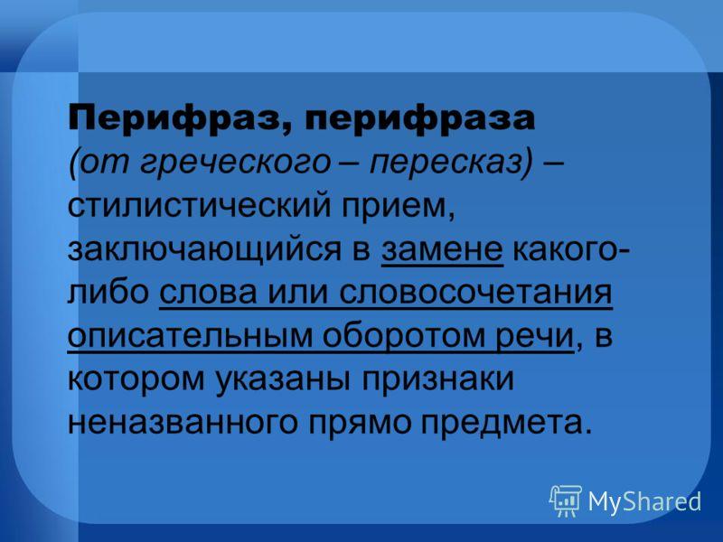 Учебник По Кубановедению 4 Класс Науменко Матвеева
