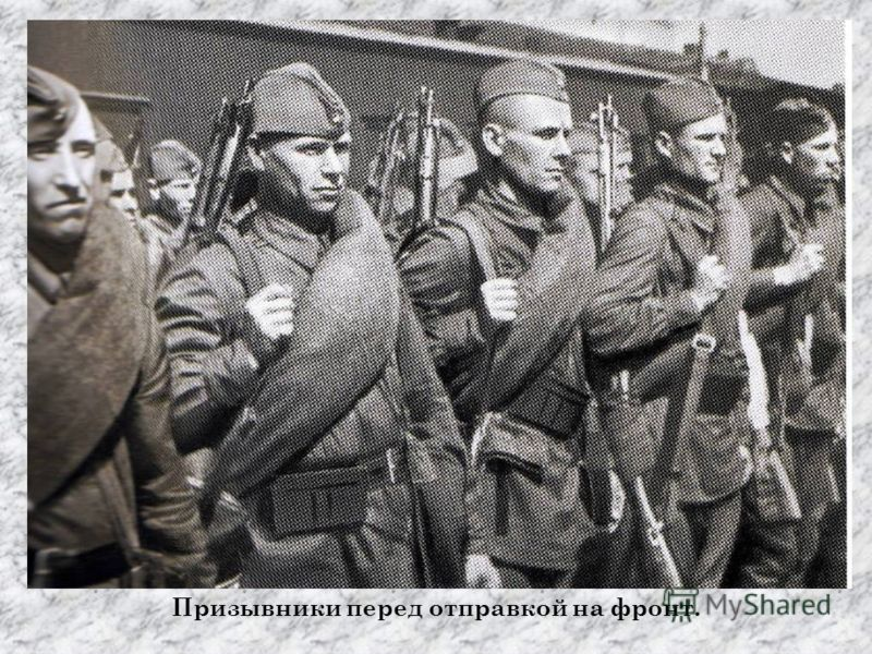 Призывники перед отправкой на фронт.