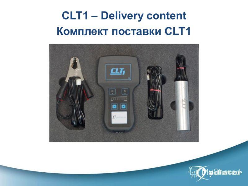 CLT1 – Delivery content Комплект поставки CLT1